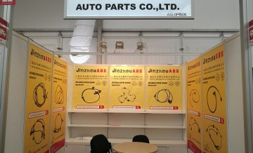 2016. Automechanika Shanghai. Booth No.: 4.1E55